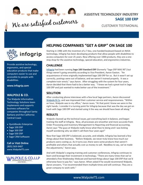 sage_100_erp_InfoGrip